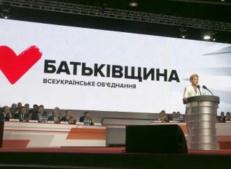 Ми в силах змінити все, - Юлія Тимошенко