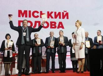 Новообрані депутати «Батьківщини» отримали нагороди від Юлії Тимошенко