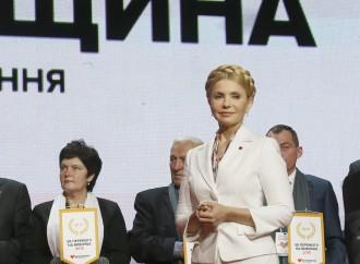 Юлія Тимошенко: Завдання «Батьківщини» - стати совістю місцевих рад