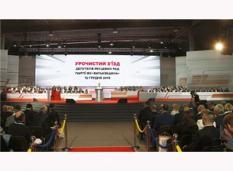 «Батьківщина» має об'єднатися заради боротьби проти корупції та несправедливості, - Юлія Тимошенко