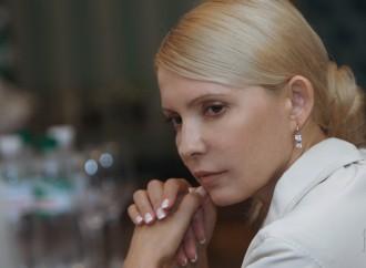 Юлія Тимошенко закликала Обаму і Меркель негайно включитися в переговори щодо звільнення Савченко