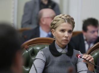 Юлія Тимошенко: «Батьківщина» вимагає відставки уряду