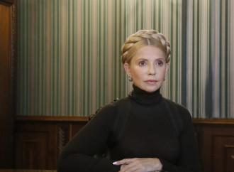 Юлія Тимошенко:  «Батьківщина» наполягатиме на негайному проведенні загальних зборів парламентської коаліції