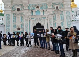 Акція «United Ukraine» об'єднала 60 країн світу