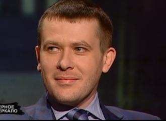 Іван Крулько: За рік уряд так і не створив умов для приходу інвестицій та подолання корупції, 17.04.2017