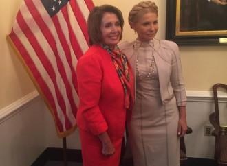 Юлія Тимошенко зустрілася з лідером Демократичної меншості представників Конгресу США
