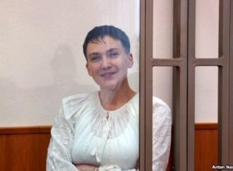 Джон Керрі: Надія Савченко повинна повернутися в Україну
