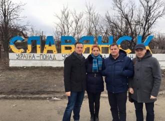 Народні депутати від «Батьківщини» побували на Донбасі