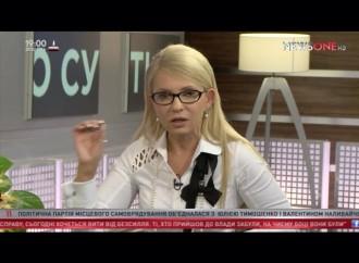 Юлія Тимошенко: У виконанні Мінських угод спочатку – безпековий пакет