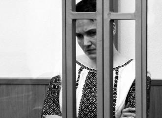 Федеріка Могеріні вимагає від Росії негайно звільнити Надію Савченко