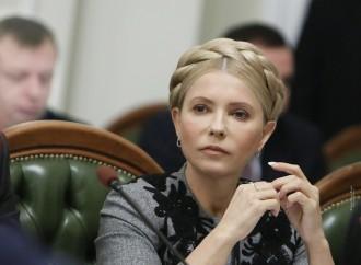 Юлія Тимошенко: «Батьківщина» проголосує за відставку уряду