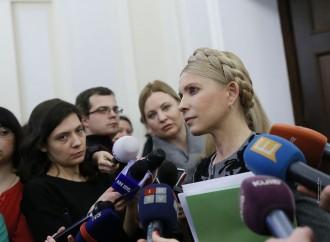 Заява фракції «Батьківщина» щодо підсумків Мінських домовленостей