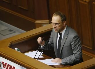 «Батьківщина» вимагає суттєво доопрацювати євроінтеграційні законопроекти, - Сергій Власенко