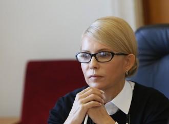 «Батьківщина» вимагає першочергово розглянути постанову про відставку уряду, - Юлія Тимошенко