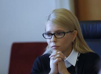 Юлія Тимошенко: Збереження уряду та парламенту гальмує розвиток України
