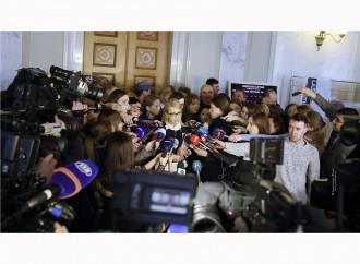 Прем'єр Гройсман зважився на рішення, до яких не додумався навіть Яценюк, - Юлія Тимошенко