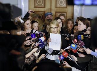 Юлія Тимошенко закликає депутатів вийти з кланово-олігархічної коаліції