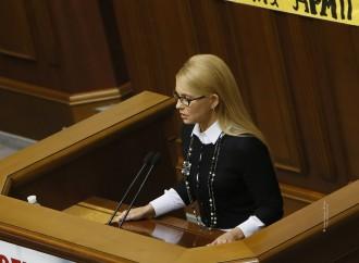 Юлія Тимошенко: Коаліції в парламенті не існує - треба розпочинати переговори