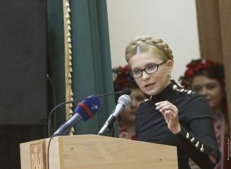 Юлія Тимошенко: «Батьківщина» добиватиметься затвердження стратегії розвитку фермерства