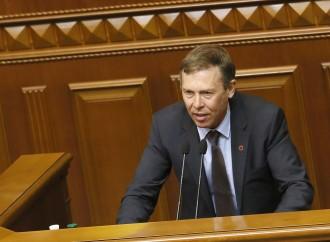 Сергій Соболєв: «Батьківщина» вимагає звіту глави НБУ у Верховній Раді