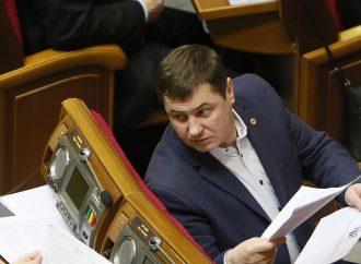 Завдяки тиску «Батьківщини» та суспільства вдалося скасувати податок на пенсії, - Сергій Євтушок