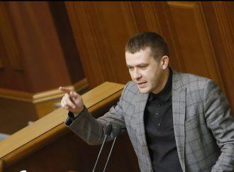 Іван Крулько: Парламент має відновити свої контролюючі функції