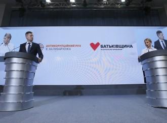 Юлія Тимошенко та Валентин Наливайченко виголосили Заклик до нації