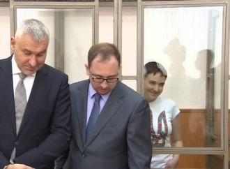 Надія Савченко не відбуватиме покарання і буде звільнена, - адвокати