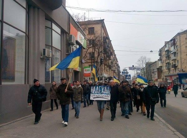 Акція у Харкові