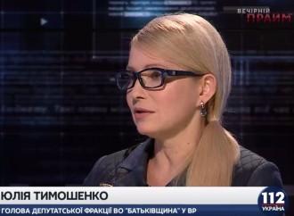 Юлія Тимошенко: Мета «Батьківщини» - змінити курс країни зсередини коаліції