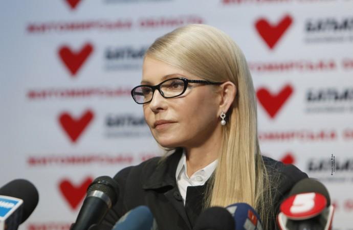 Юлия Тимошенков Житомире 2016 фото 33