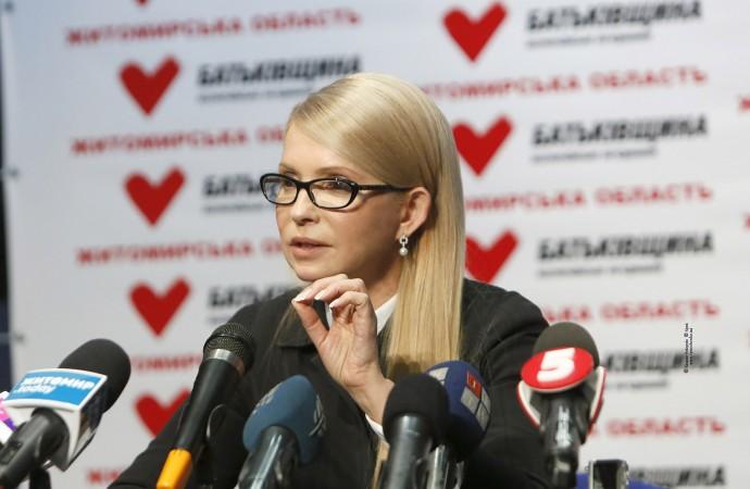 Юлия Тимошенков Житомире 2016 фото 22