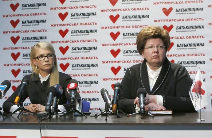 Юлия Тимошенков Житомире 2016 фото 11