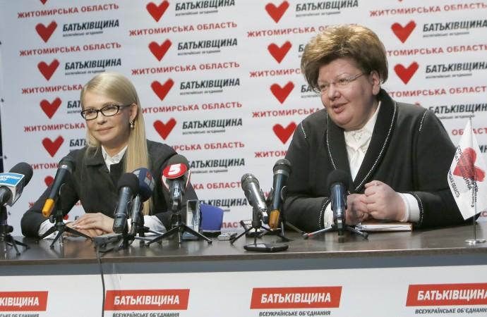 Юлия Тимошенков Житомире 2016 фото 00