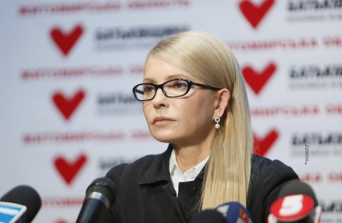 Юлия Тимошенков Житомире 2016 фото 44
