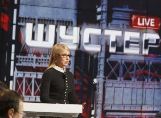 Юлія Тимошенко – гість ток-шоу «Шустер LIVE»