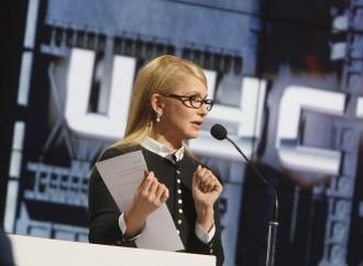 Юлія Тимошенко: «Батьківщина» вступить в коаліцію лише за умови виконання висунутих умов