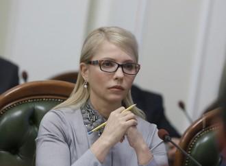Юлія Тимошенко: «Батьківщина» ініціює створення ТСК для розслідування корупції в уряді Яценюка