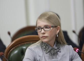Юлія Тимошенко вимагає перенести розгляд законопроектів з деофшоризації у фінансовий комітет