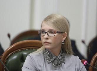 «Батьківщина» закликала Юрія Луценка відмовитись від участі в шоу з обрання кишенькового Генпрокурора