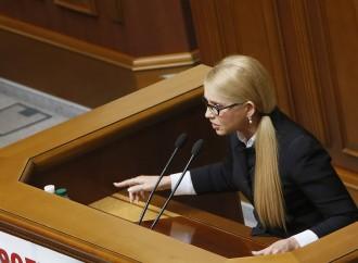 «Батьківщина» на своїх вимогах стоятиме фундаментально, - Юлія Тимошенко