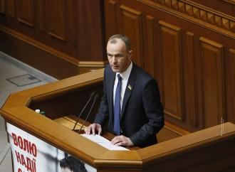 Профільний комітет рекомендує Раді проголосувати за звільнення генпрокурора