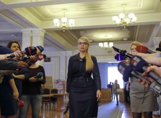 Вимоги  «Батьківщини» щодо входження в нову коаліцію залишаються  незмінними, - Юлія Тимошенко