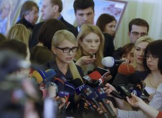 Юлія Тимошенко: «Батьківщина» публічно і системно відстоює інтереси людей