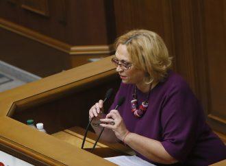 Олександра Кужель: Економічного підвищення зарплат не буде - це лише емоції. 08.12.2016.