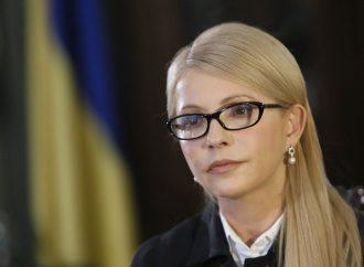 Привітання Юлії Тимошенко до дня народження Ліни Костенко
