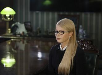 Якщо уряд не має підтримки парламенту, то це авантюра, - Юлія Тимошенко