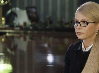 Якщо уряд не має підтримки парламенту, то це авантюра, – Юлія Тимошенко