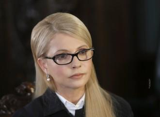 Юлія Тимошенко: Генпрокурором має стати найкращий правник, а не родич Президента