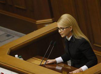 Юлія Тимошенко: Парламент не може бути обслуговуючим персоналом для Адміністрації президента